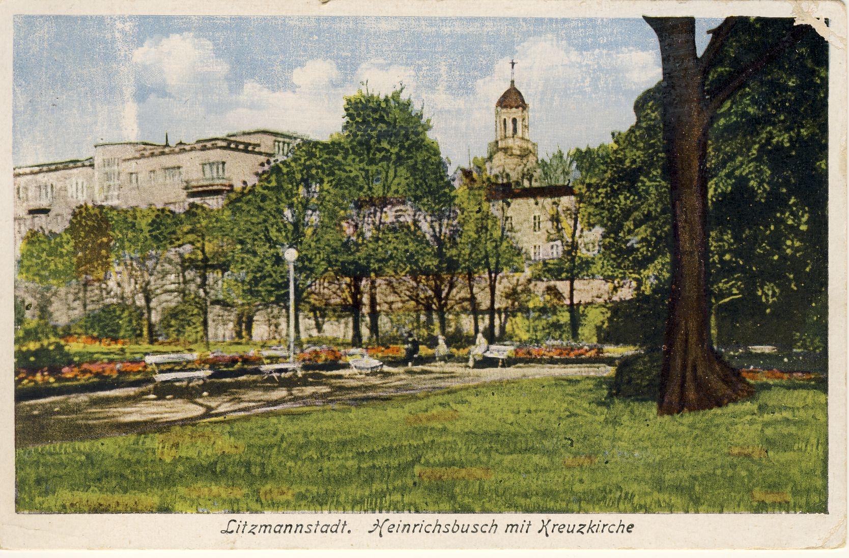 Sienkiewicza, Kościół św. Krzyża